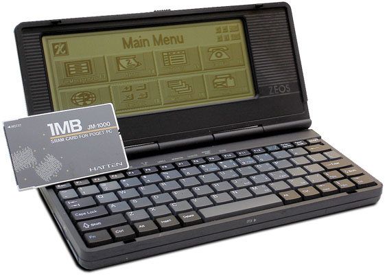 http://www.oldcomputers.net/pics/zeos-pcmcia.jpg